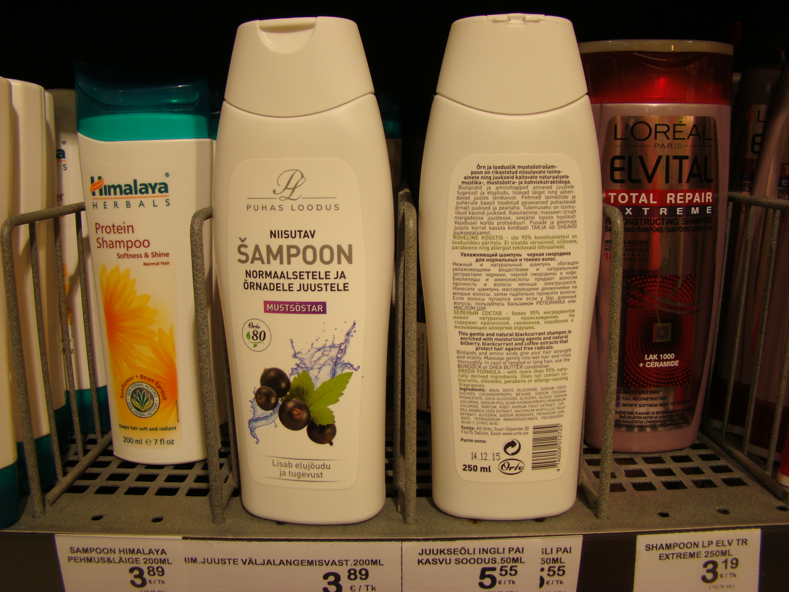 Puhas Loodus šampoonid
