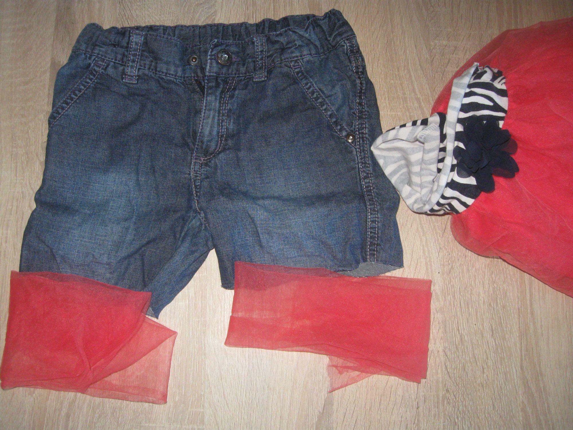 Satsidega lühikesed püksid